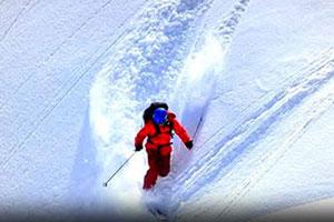 WSU Ski Day at Powder Mountain