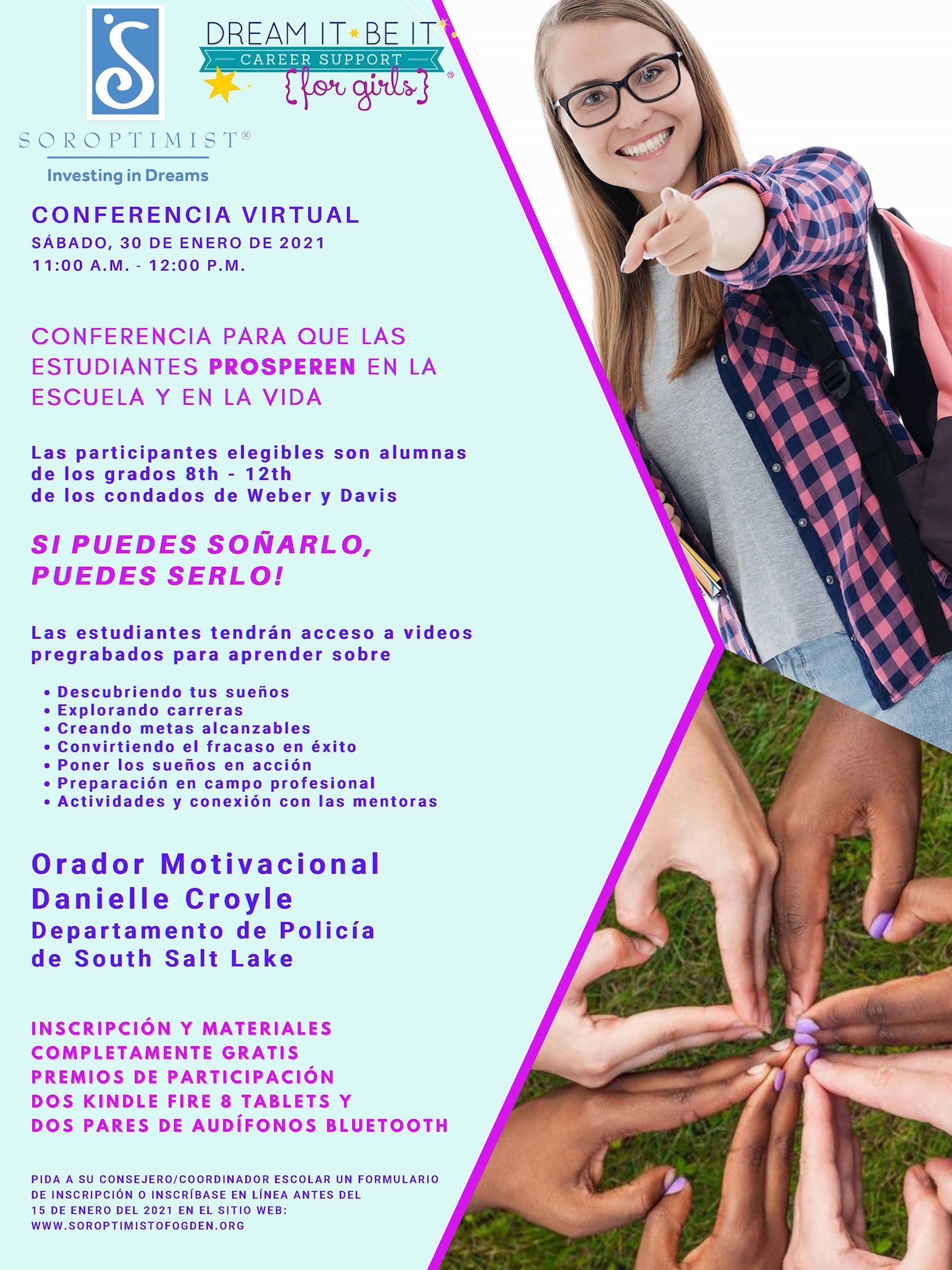 Spanish Event Poster