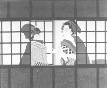 """February 3, 1942""  black and white image of two traditional japanese women talking."