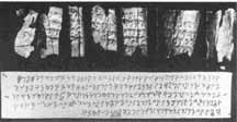 Black and white photograph of silver scroll found in Taxila, India.