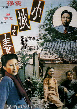 Fei Mu, director, [Springtime in a Small Town]  (1948)